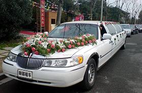 广州A级租赁-加长林肯-7.6米-(白色)包车